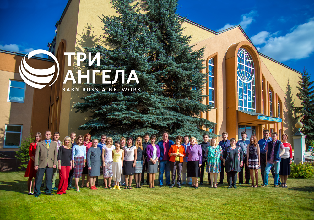 3ABN Russia Network family photo