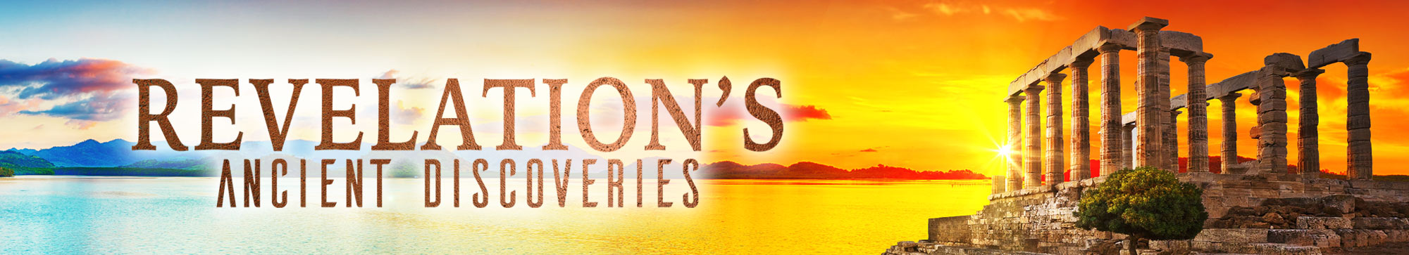 Study Guides - Revelation's Ancient Dsicoveries with Mark Finley